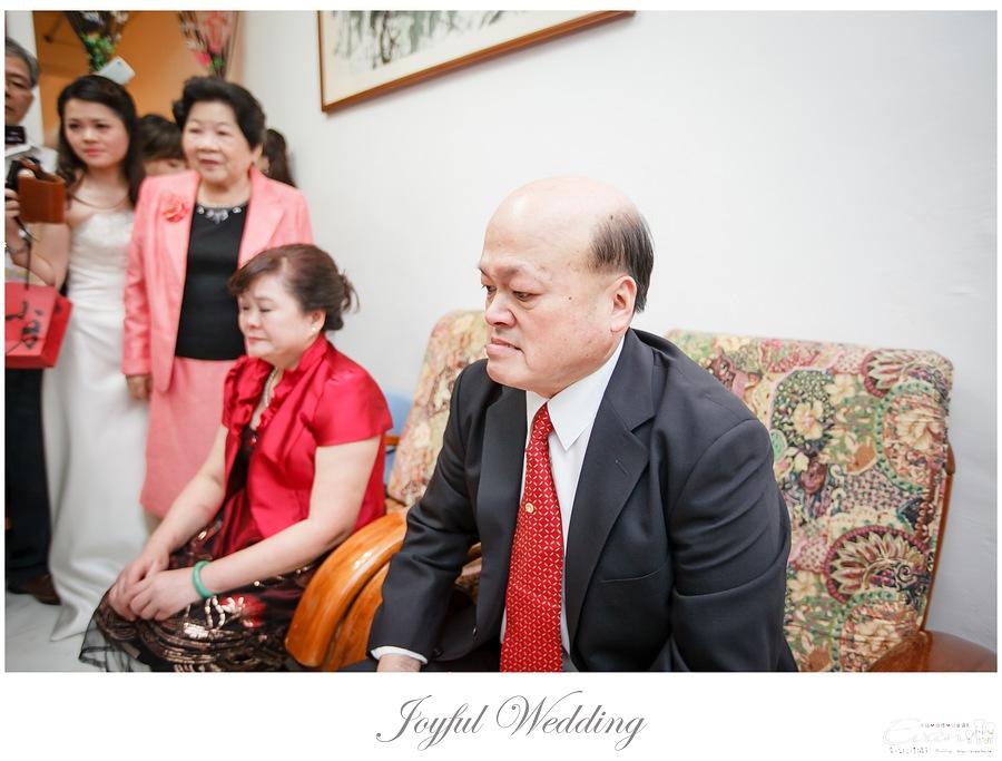 宗穆 & 媜妮 婚禮紀錄_00063