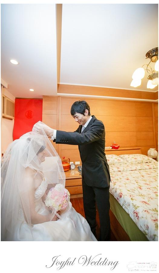宗穆 & 媜妮 婚禮紀錄_00105