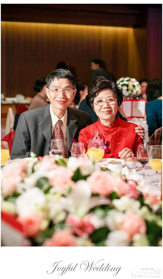 宗穆 & 媜妮 婚禮紀錄_00267