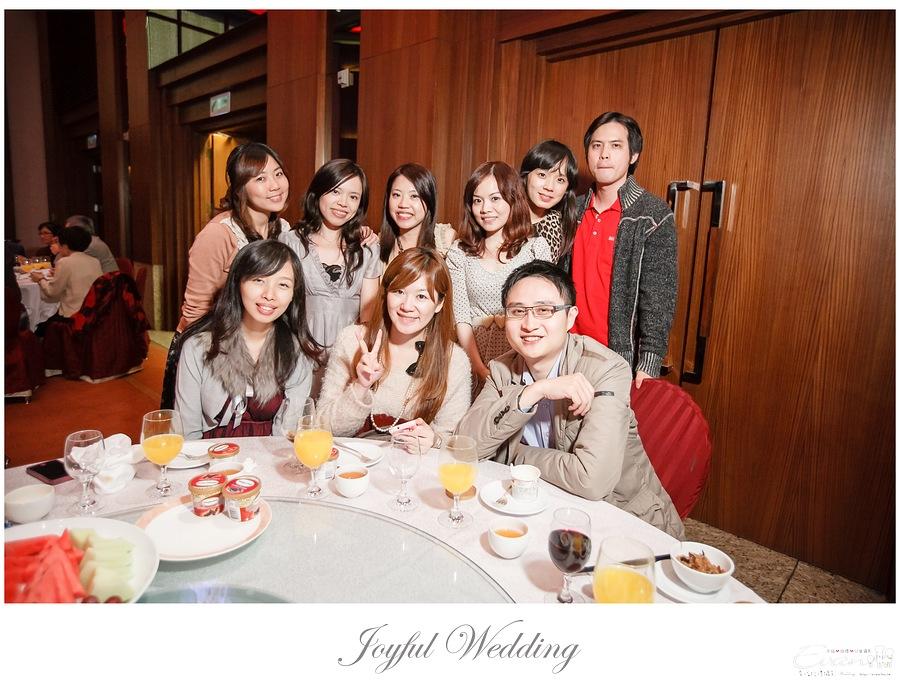 宗穆 & 媜妮 婚禮紀錄_00269