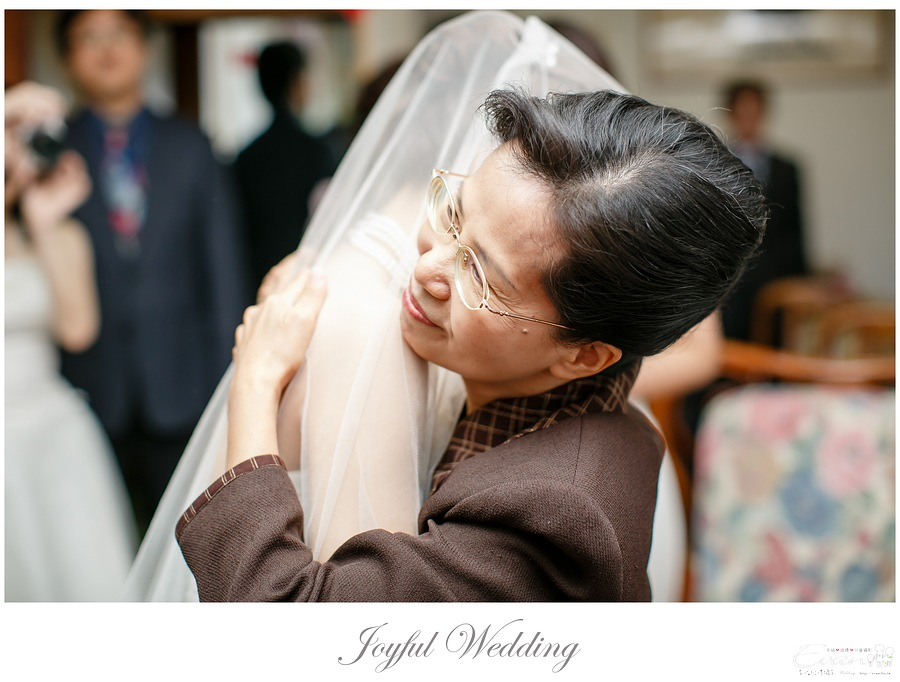 世貿三三 婚禮記錄 小朱爸_0052