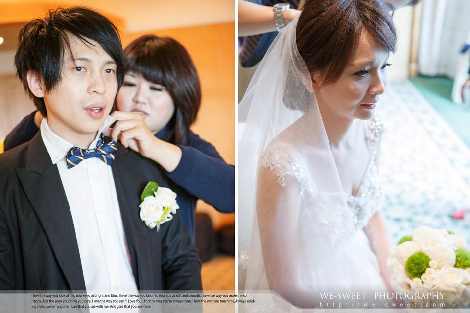 喜恩婚禮記錄-37.jpg