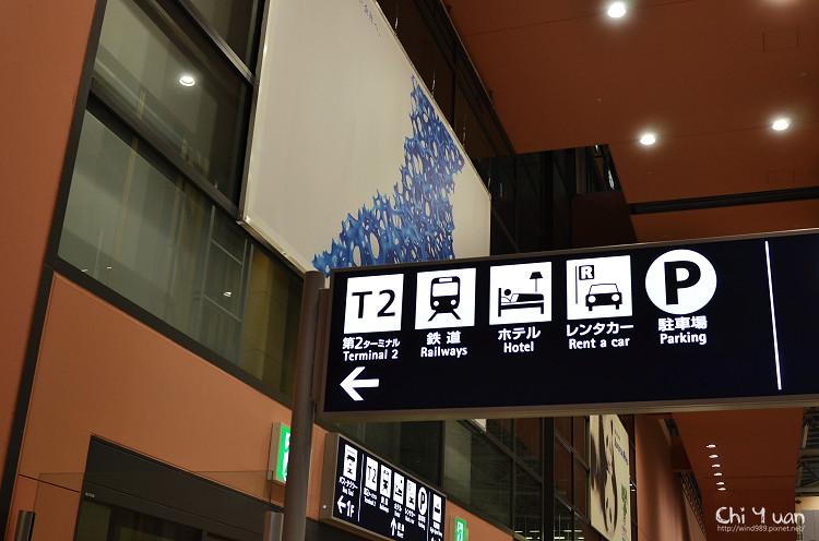 關西空港05.jpg