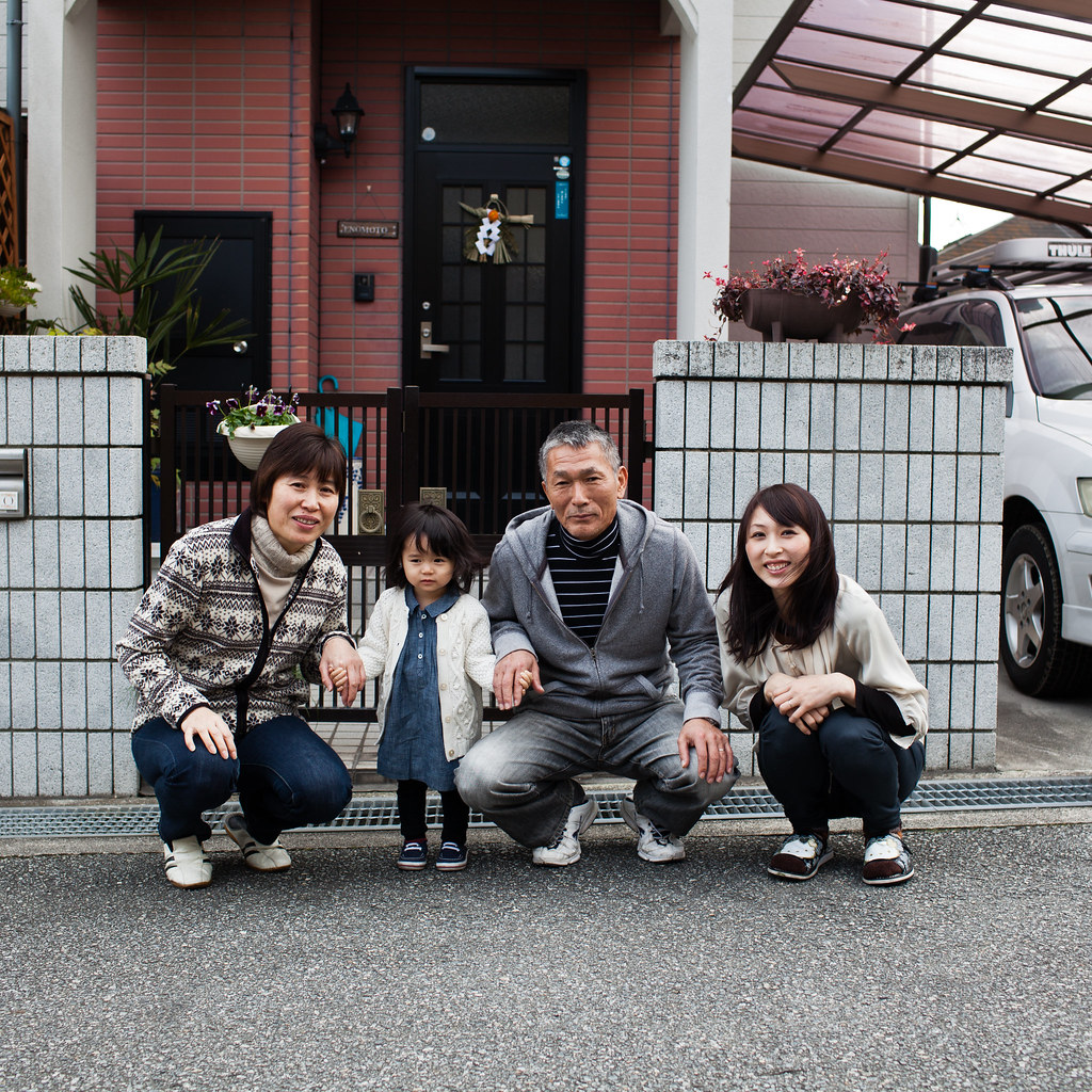 Hiroshima, 2012→2013