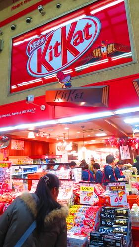 Kit kat Store