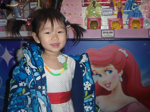 January 4 2013 Disney on Ice Dare to Dream Aiva's early 3rd bday surprise (7) by gummychild