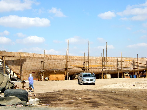 Dhow Building Shipyards in Al Jadaf