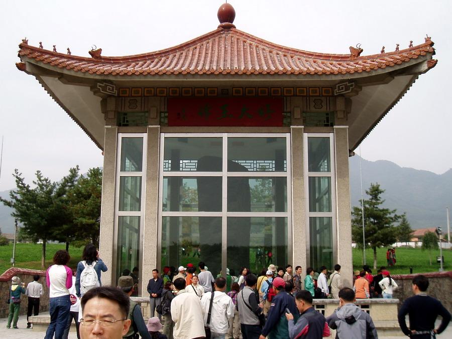 Gwanggaeto-wang stele3