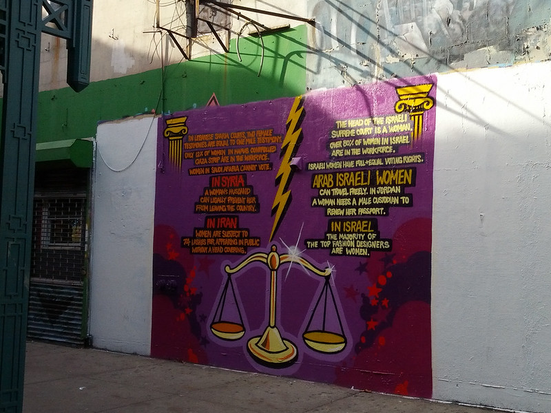 Women's rights in the Middle East mural