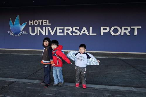 環球影城港灣飯店