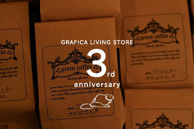 GRAFICA3周年ブログ.ai