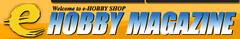 eHobby Magazine