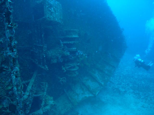 Jado Trader Wreck