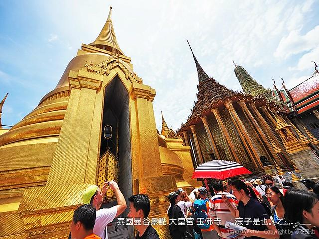 泰國曼谷景點 大皇宮 玉佛寺  92