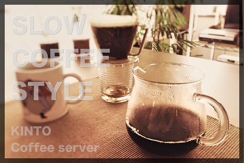KINTO_CoffeeServer_eye