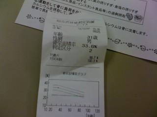 画像 022