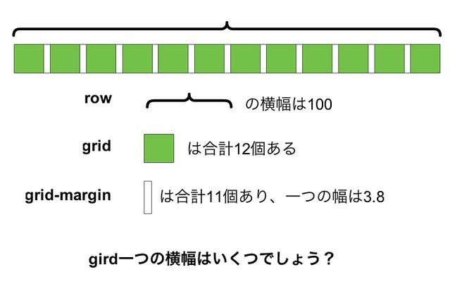 106d8dc4ed5178d586b8eb62901aee1c