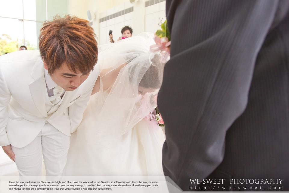 喜恩婚禮記錄-054.jpg