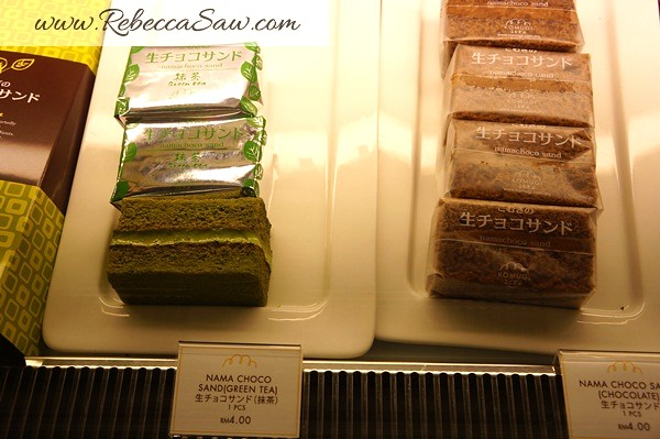 Kumogi Bakery - Mid Valley-014