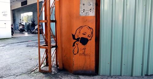 Graffiti @ 台中市