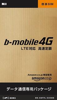 amazon限定b-mobileSIMがアップグレードしてる