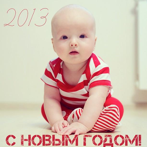 Илюха поздравляет всех с наступающим и желает счастья! :)