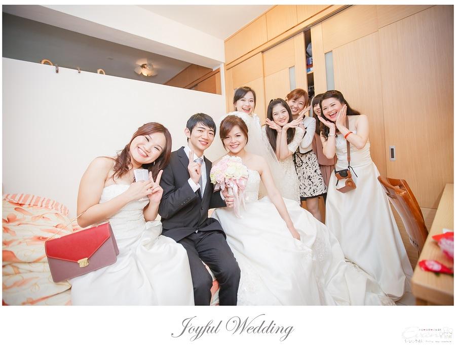 宗穆 & 媜妮 婚禮紀錄_00056