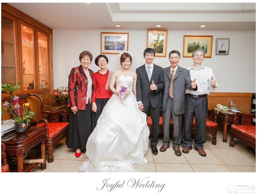 宗穆 & 媜妮 婚禮紀錄_00121