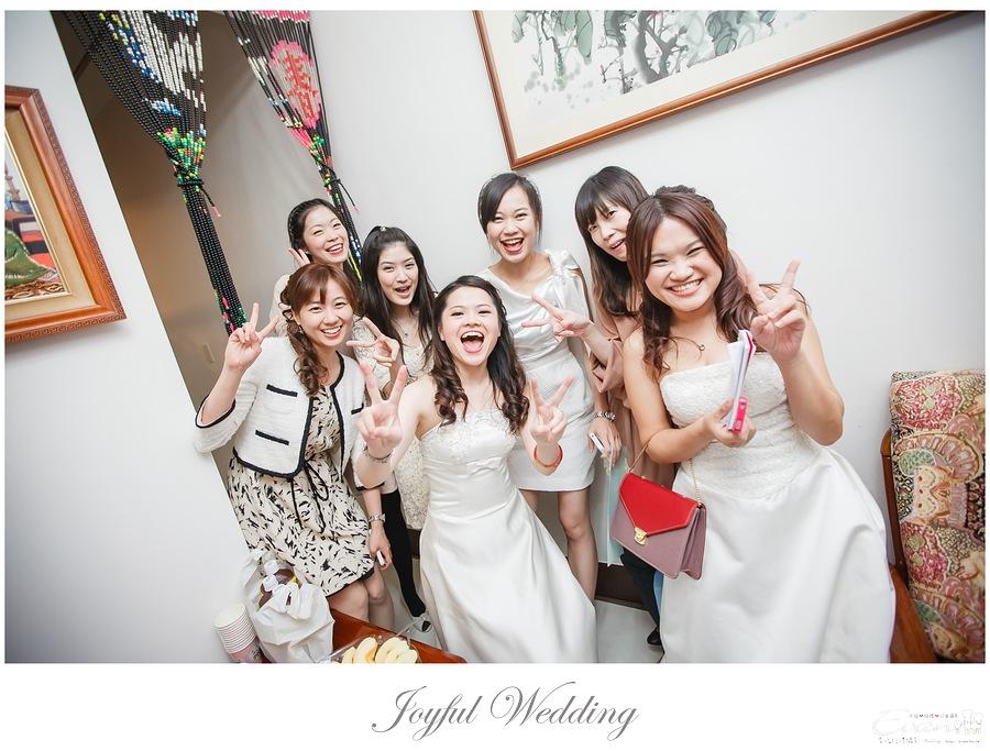 宗穆 & 媜妮 婚禮紀錄_00032
