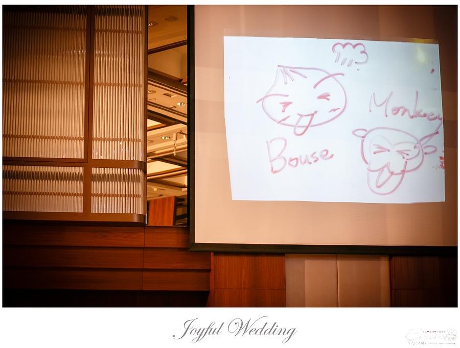 宗穆 & 媜妮 婚禮紀錄_00164