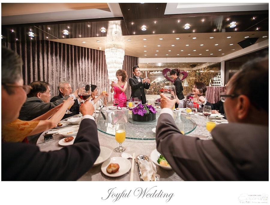 世貿三三 婚禮記錄 小朱爸_0143