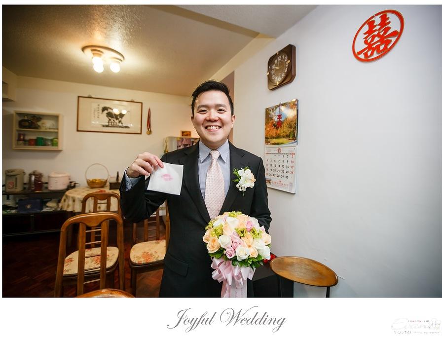 世貿三三 婚禮記錄 小朱爸_0026