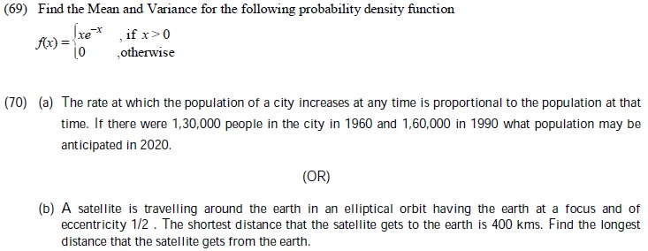Tamil Nadu State Board Class 12 Model Question Paper - Mathematics
