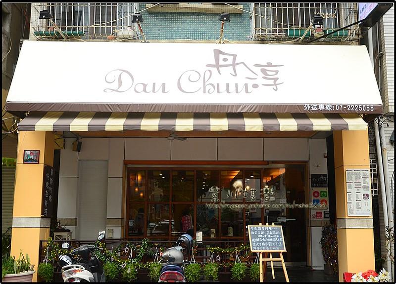 【體驗】高雄平價早午餐~聚餐所在‧丹淳咖啡