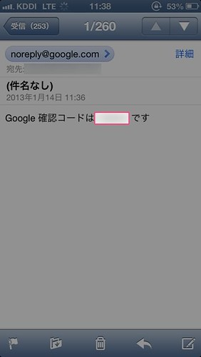 google_2step003