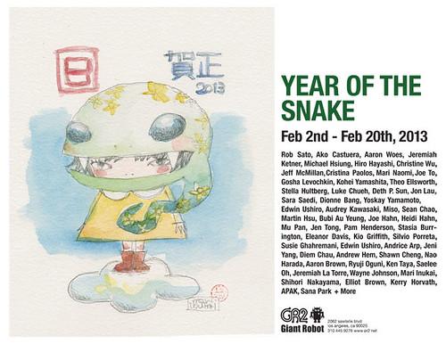year-of-snake-gr2