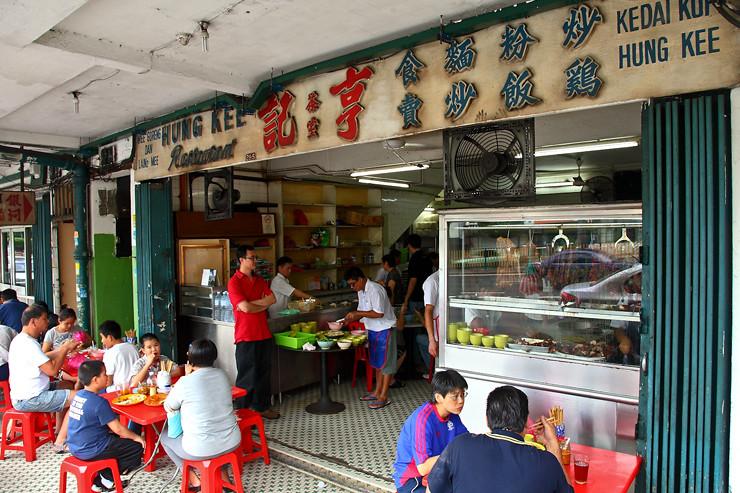 Hung Kee Restaurant