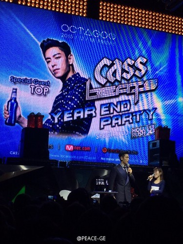 TOP - Cass Beats Year End Party - 18dec2015 - PEACE-GE - 05
