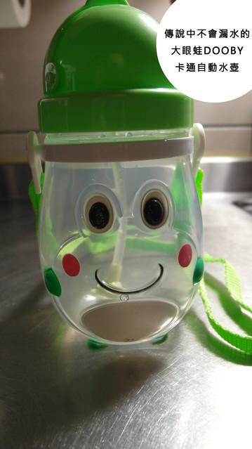 大眼蛙 DOOBY 卡通自動水壺,本尊長成這模樣