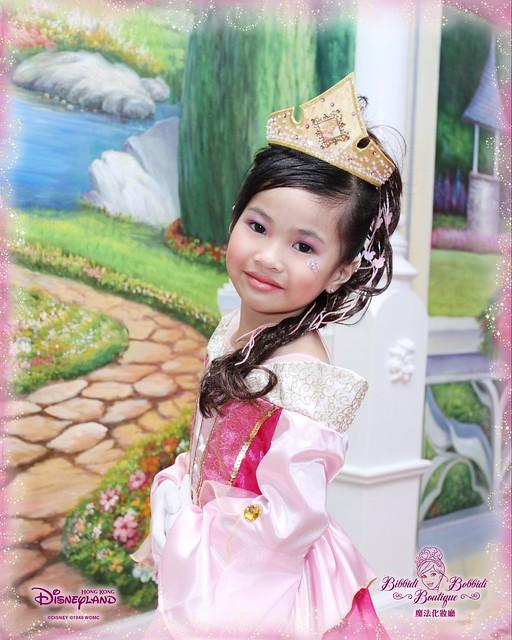 HKDL,63752,12-12-2012