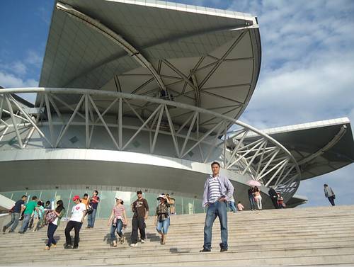 The Stadium, where Tony first told Laura he liked her.