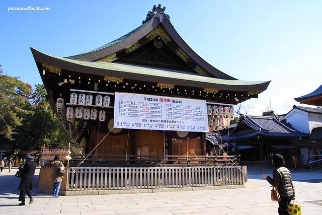 yasaka shrine temple