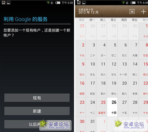 Screen Shot 2012-12-27 at 1.03.03 AM