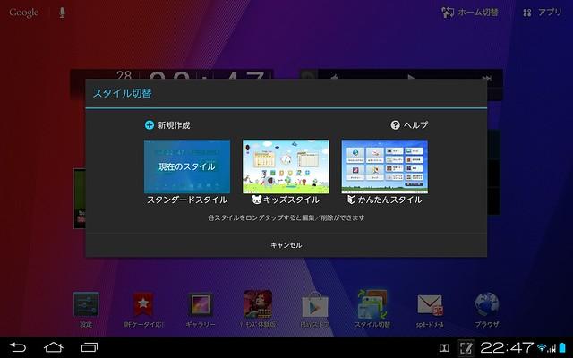 Screenmemo_2012-12-28-22-47-43.png
