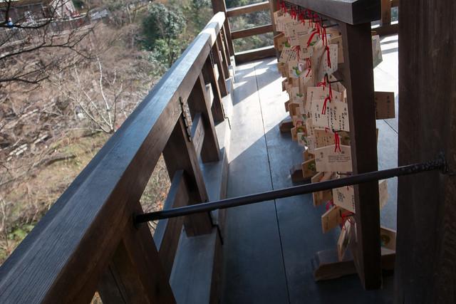 Platto Kyoto 20,Dec