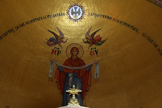 Imageof St. George's Church. nyc eastvillage newyork church stgeorge ukrainian saintgeorge byzantine iconostas iconostasis ukrainiancatholic stgeorgeukrainiancatholicchurch orderofsaintbasil