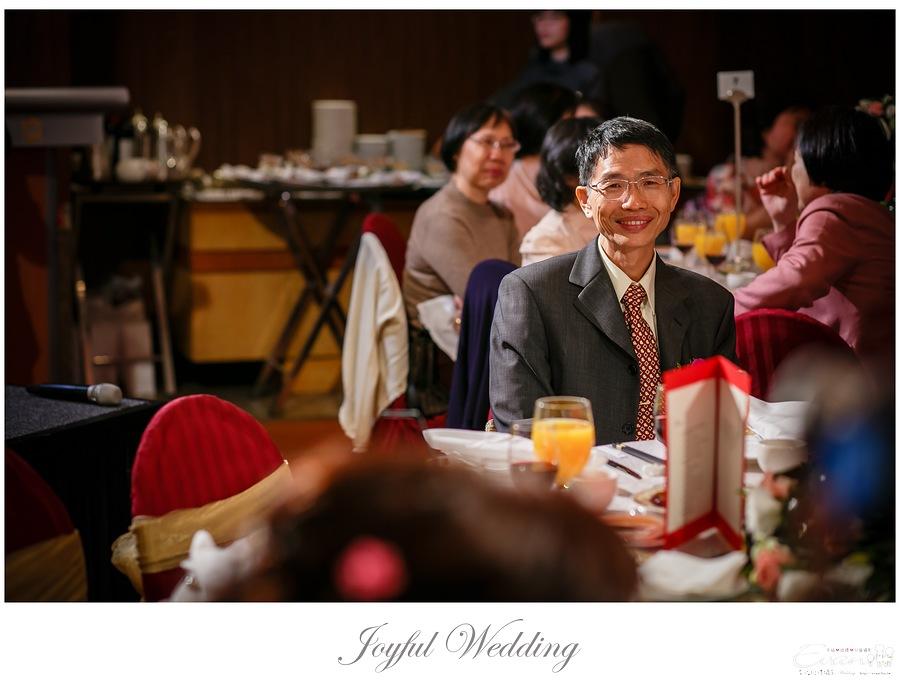 宗穆 & 媜妮 婚禮紀錄_00184