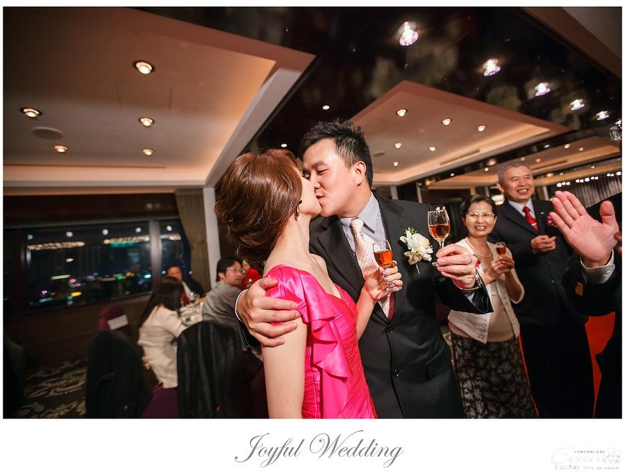 世貿三三 婚禮記錄 小朱爸_0146