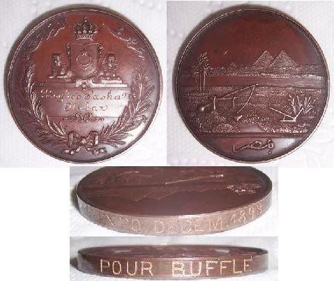 Boghos Nubar Medal