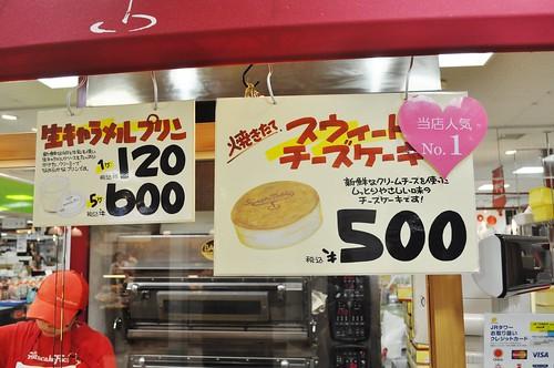 500 yen